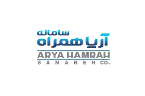 Aryahamrah